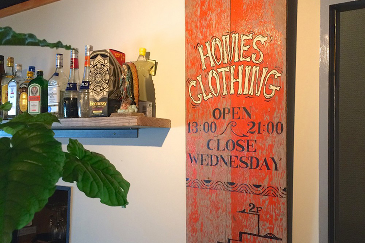 HOMES clothing